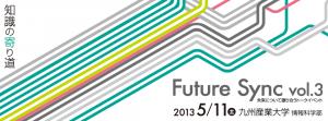 FutureSync