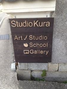 Studio Kura