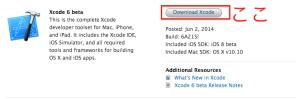 Xcode 6 betaのダウンロード